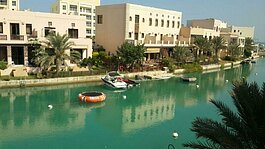 Amwaj Islands Al Marsa Floating City - 2 Bedrooms Furnished Apartment For Rent